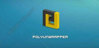 3DMax UV优化插件:PolyUnwrapper v4.3.1 For 2010-2019