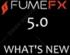 3DsMax烟雾流体动力学插件 – FumeFX 5.x For 2018-2019