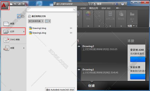 AutoCAD2014带模式复制快捷键是呢?2015cad基点怎么v模式图片