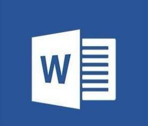 Word2013官方下载【word2013免费版】(64位)官方免费版