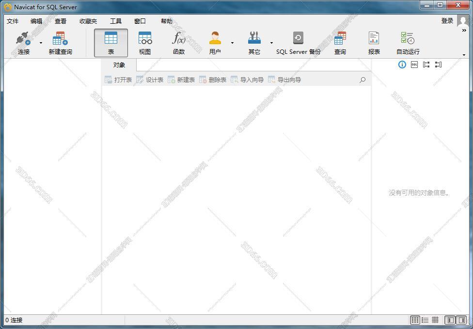 Navicat for SQLServer12.0【Navicat for SQLServer12】绿色中文破解版安装图文教程、破解注册方法