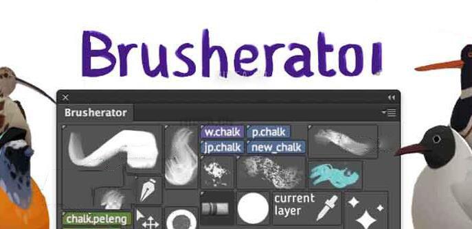 Photoshop CC-2017笔刷按钮工具预设面板Brusherator v1.2 Win