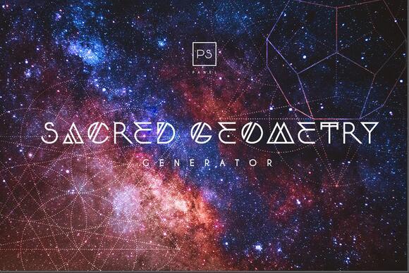 Photoshop CS6-CC 2017创建宇宙几何符号插件Sacred Geometry Generator