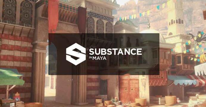 Maya材质插件:Substance To Maya v1.3.0