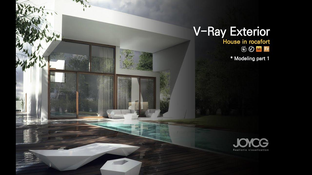 3DMax现代住宅造型设计建模教程