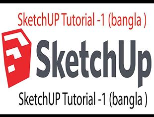 SketchUp从<esred>2</esred>D到3D建模讲解教程