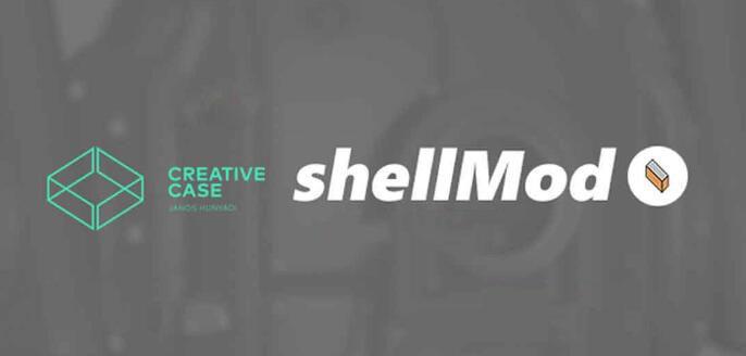 Maya建模工具:ShellMod v2.05