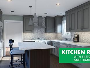 SketchUp和Lumion改造厨房案例教程