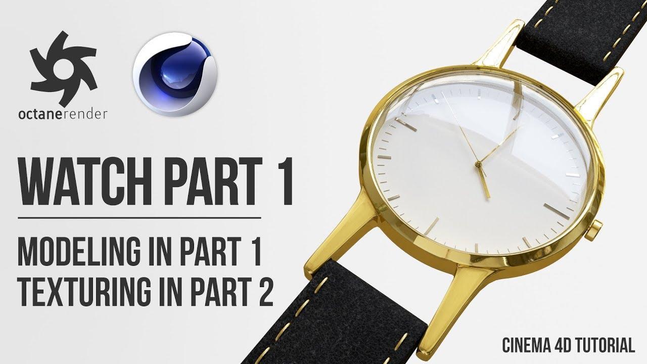 C4D手表建模渲染教程