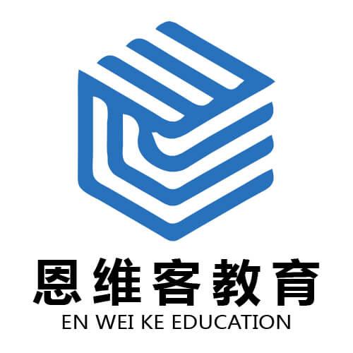 恩维客教育