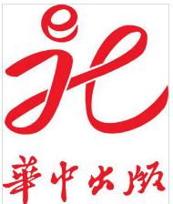 华中科技大学出版社