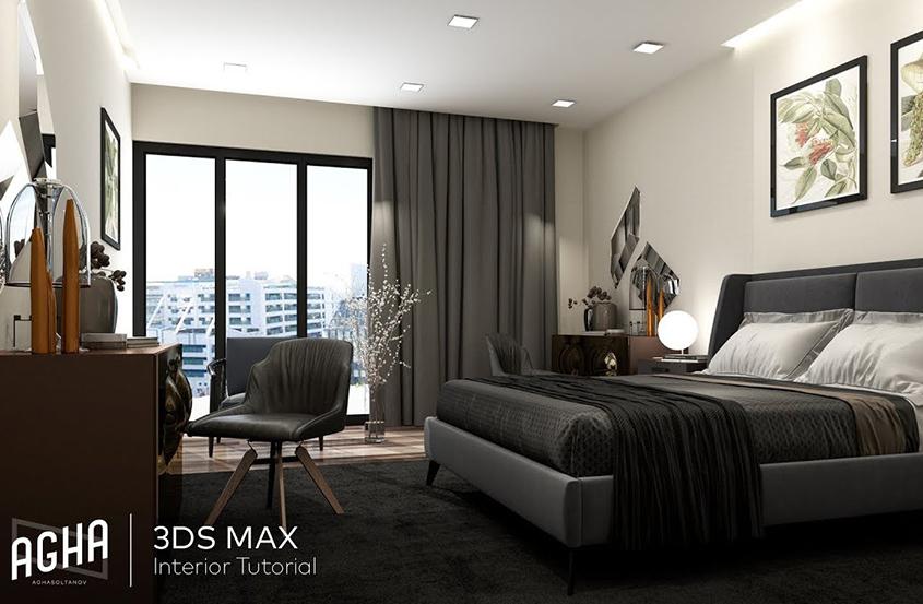 3DMax2018卧室设计渲染教程