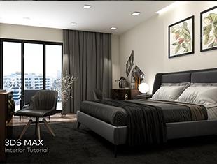 3DMax<esred>2018</esred>卧室设计渲染教程