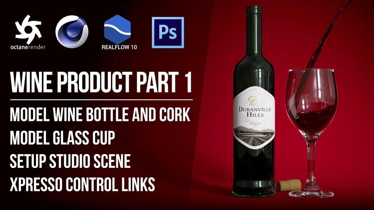 C4D+Octane Render葡萄酒广告建模渲染案例教程