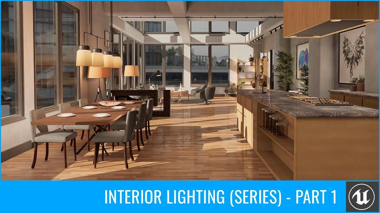UE4室内照明系列(第1-4部分)