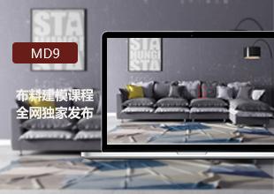 MD9文件导入、导出应用、坐标设置教程视频教程