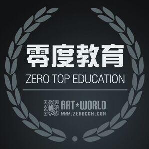 <esred>零</esred>度教育