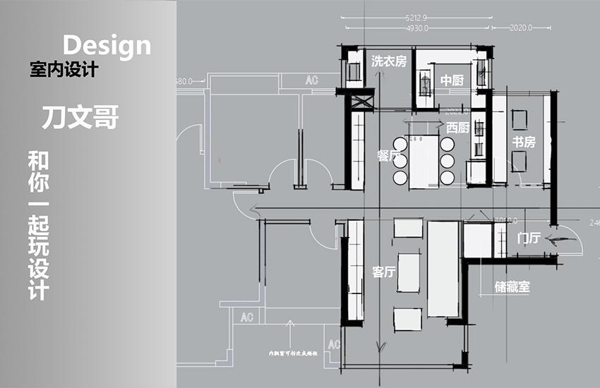 CAD-门厅偏大的处理方式案例实战教程