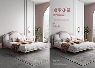 3dmax家具产品渲染表现-corona渲染器