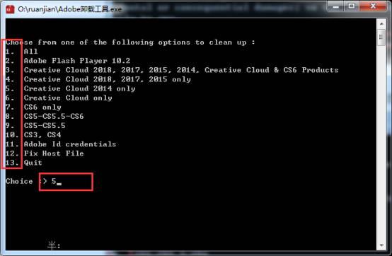 Adobe卸载工具下载之后怎么使用314.jpg