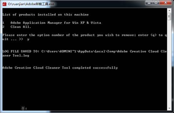 Adobe卸载工具下载之后怎么使用356.jpg