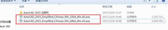 安装Autodesk CAD2010时提示【无法在当前操作系统上安装此产品】对话框257.jpg