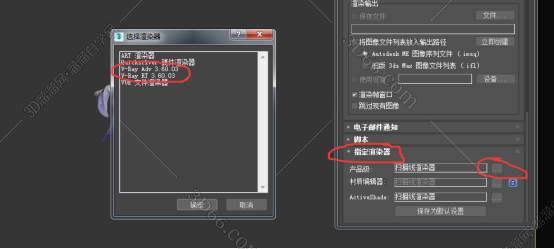 V-Ray渲染器在3Ds max里怎么用149.jpg
