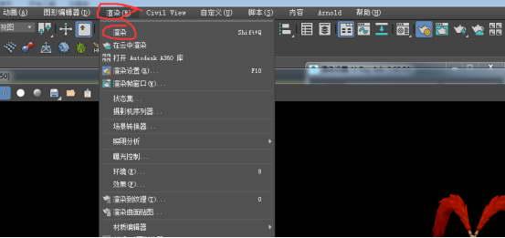 V-Ray渲染器在3Ds max里怎么用223.jpg