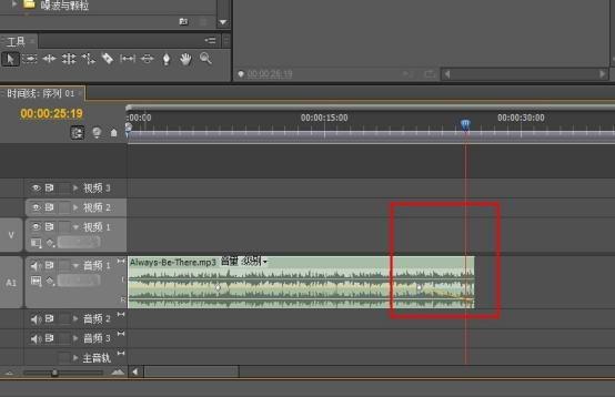 PR【Premiere】如何实现声音的淡入淡出呢