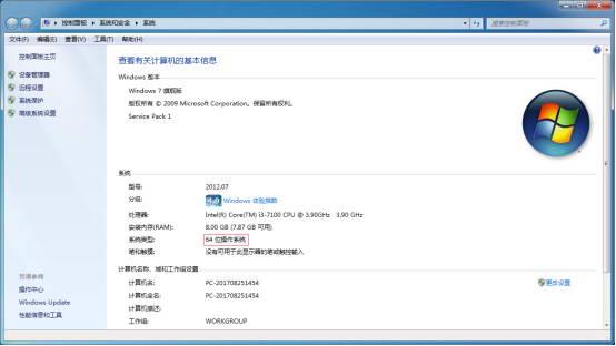 3dmax2014安?#23433;?#20102;某些产品无法安装218.jpg