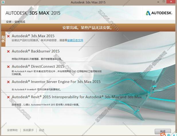 3dmax2015【3dsmax2015某些产品无法安装】安装出现错误安装不了442.jpg