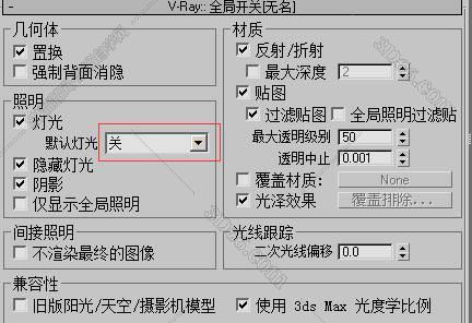 3dsmax2009渲染设置189.jpg