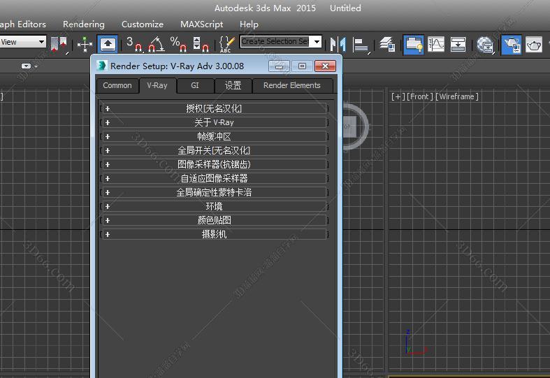 VRay3.0【VR3.0渲染器】vray3.0 for 3dmax2015中/英文双语切换(64位)官方破解版