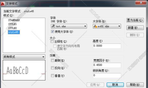 cad标注字体修改的快捷键是?excel能与表格cad融合图片