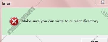 cad2013 注册机提示 make sure,怎么办?