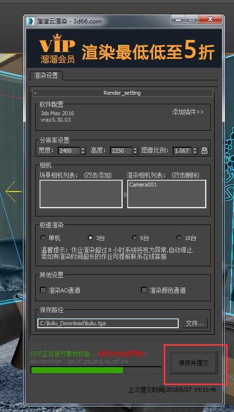 QQ图片20180627143300.png