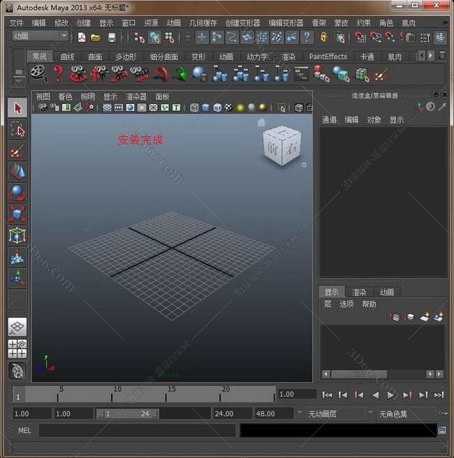 Maya2013【Autodesk 玛雅2013】(64位)中文(英文)破解版