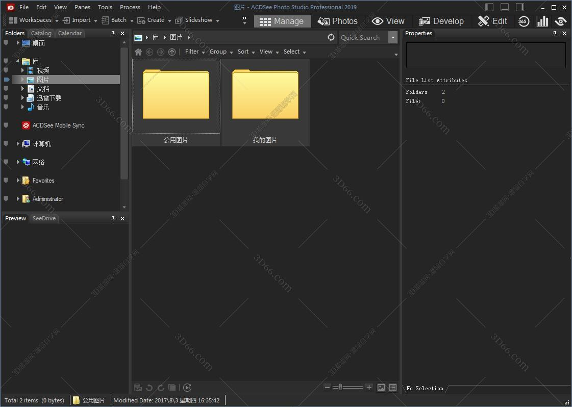 ACDSee Photo Studio Professional2019【ACDSee2019破解版】中文破解版