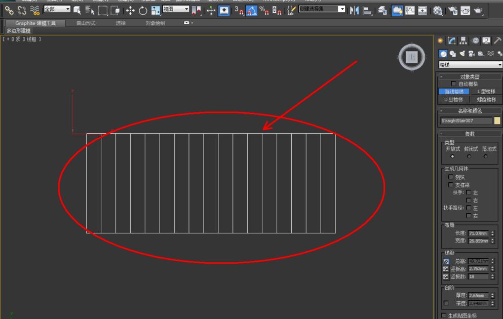3dmax盘发楼梯做啊,有没有详细的技巧教简单图文扶手图片