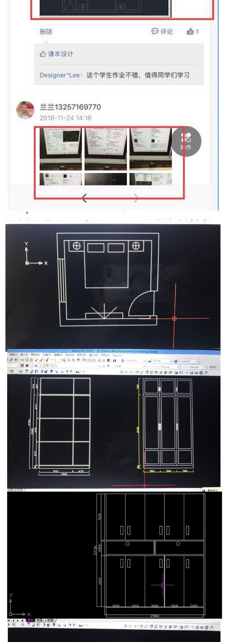 3DMax+CAD手绘室内设计全屋定制制图教程