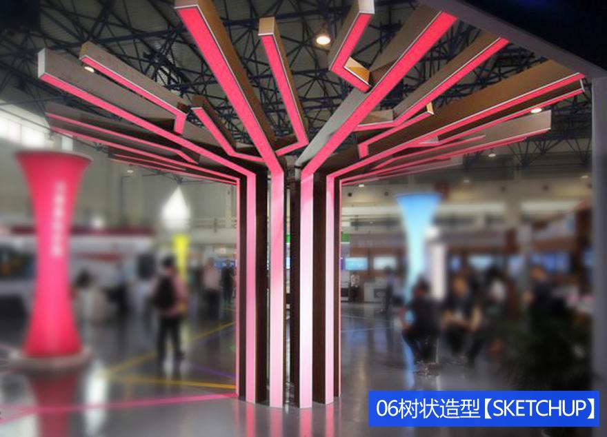 3DMAX+SU展示设计技法大锅饭