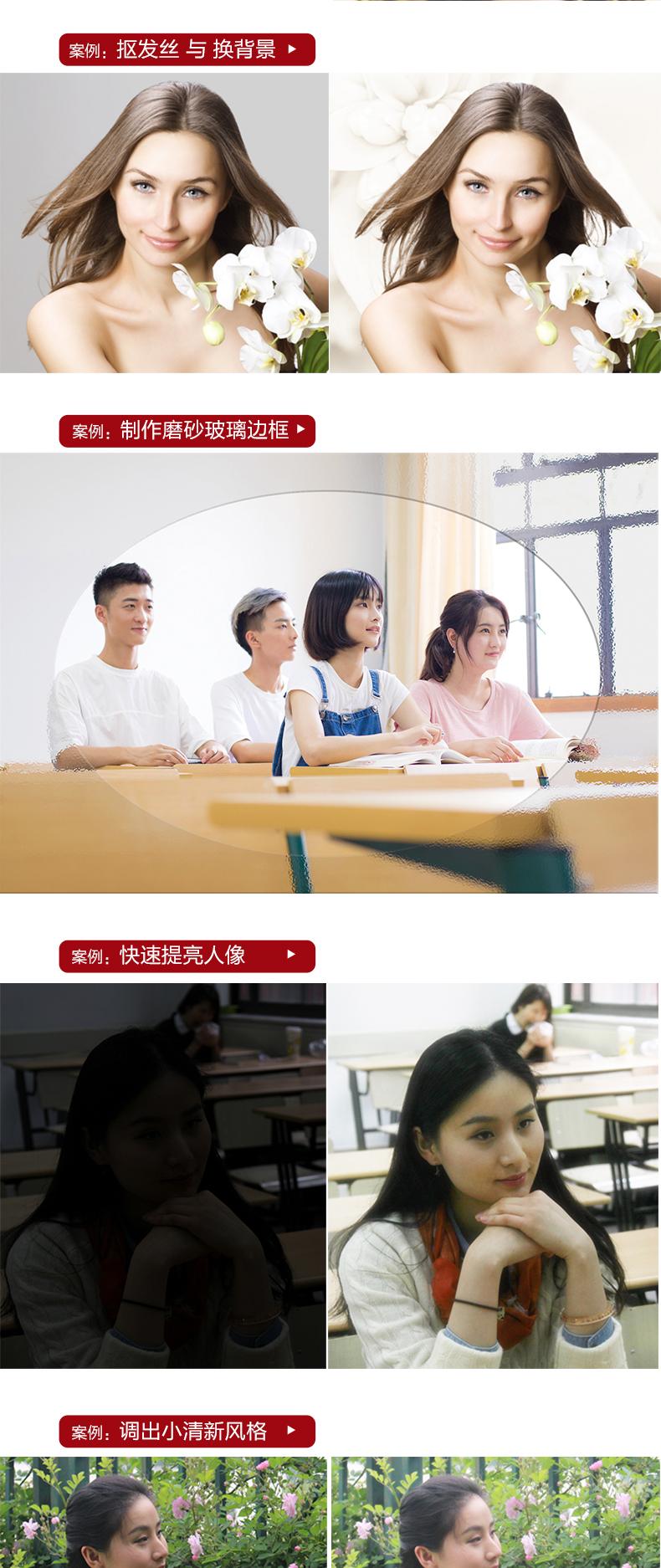 淘宝班详情页2_09.jpg