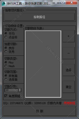 max042.jpg