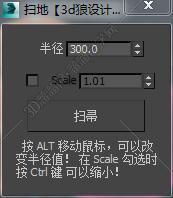 max044.jpg