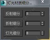 max168.jpg
