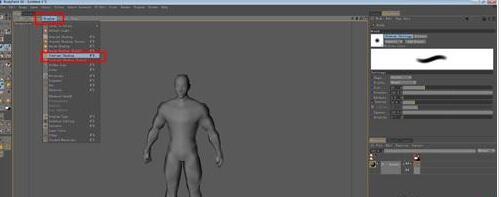BodyPaint 3D R16中文破解版 附安装教程