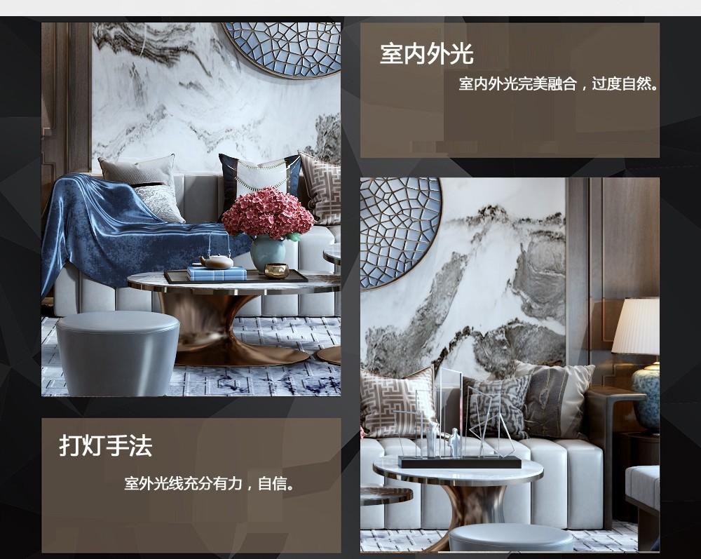 Vray新中式客厅效果图渲染教程