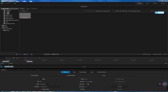 Adobe SpeedGrade CC2015307.png