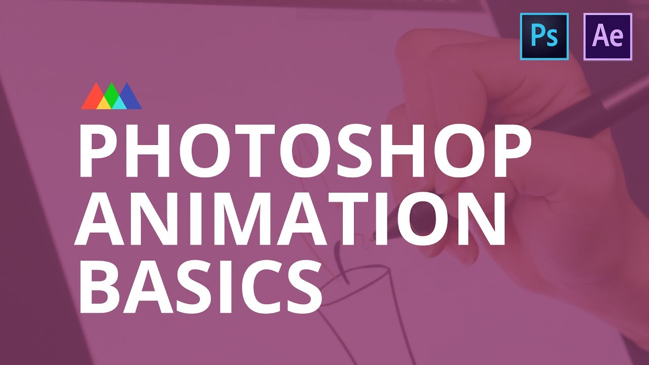 Photoshop制作GIF动画教程