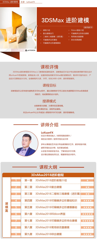 课程介绍原版01(870).png